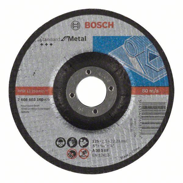 CORTE CÓNCAVO STANDARD METAL 125 mm.